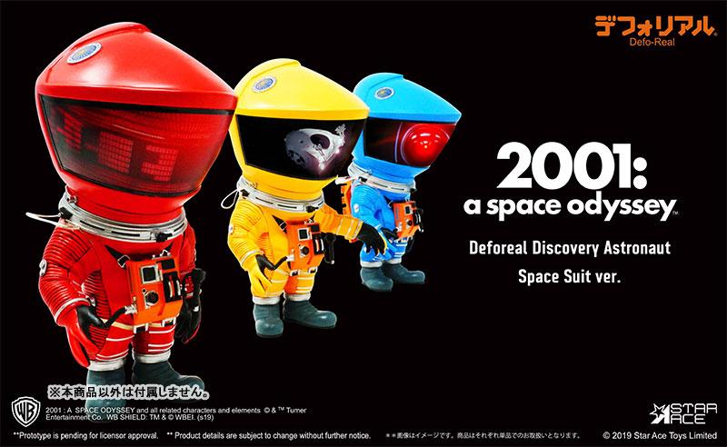 デフォリアル『ディスカバリー アストロノーツ レッドVer.』2001年宇宙の旅 完成品フィギュア-006
