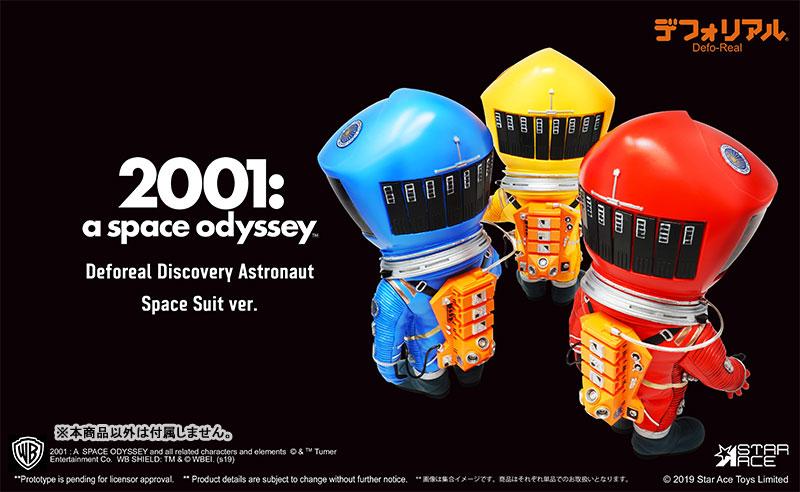 デフォリアル『ディスカバリー アストロノーツ レッドVer.』2001年宇宙の旅 完成品フィギュア-008