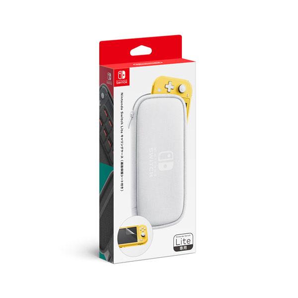 ニンテンドースイッチ ライト『Nintendo Switch Liteキャリングケース(画面保護シート付き)』アクセサリー