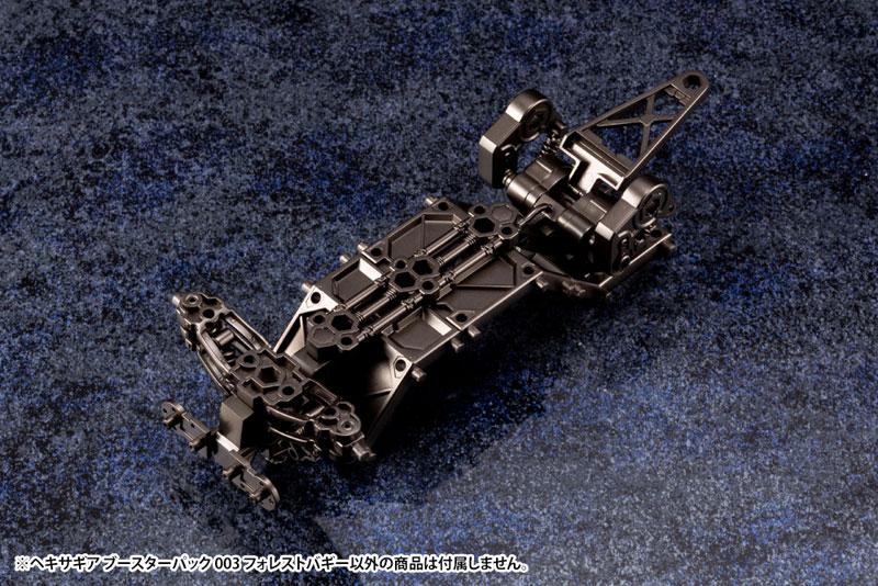 ヘキサギ ブースターパック003『フォレストバギー』1/24 キットブロック-011