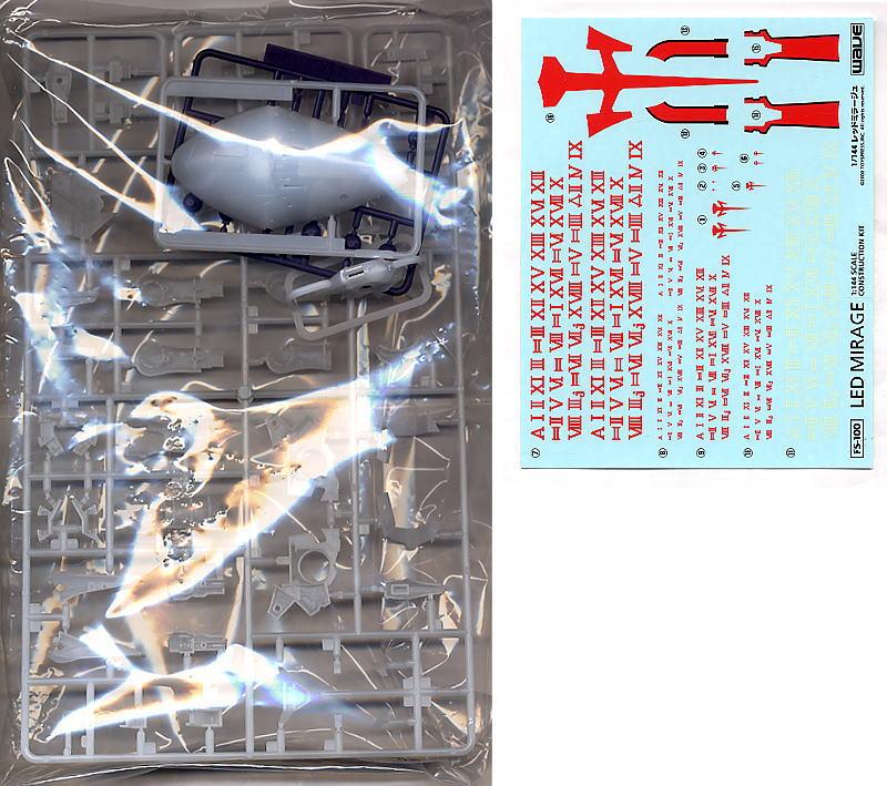 【再販】ファイブスター物語『レッドミラージュ(L.E.D. MIRAGE)』1/144 プラモデル-009