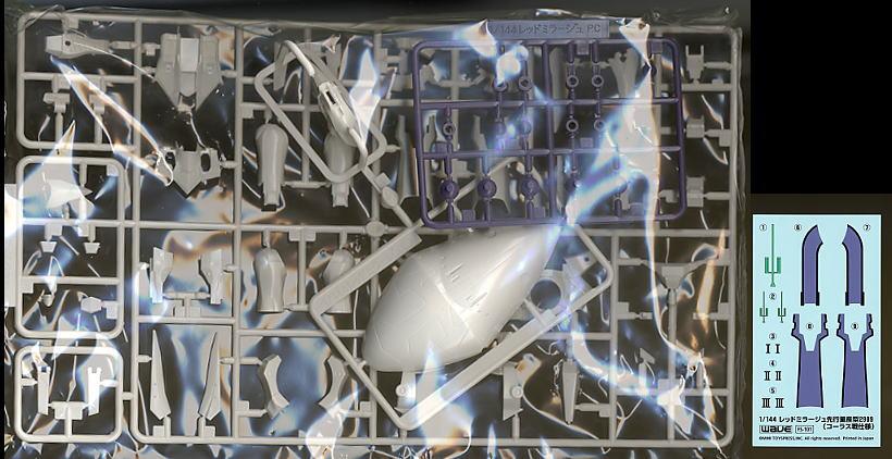 【再販】ファイブスター物語『レッドミラージュ 先行量産型2989(コーラス戦仕様)』1/144 プラモデル-005