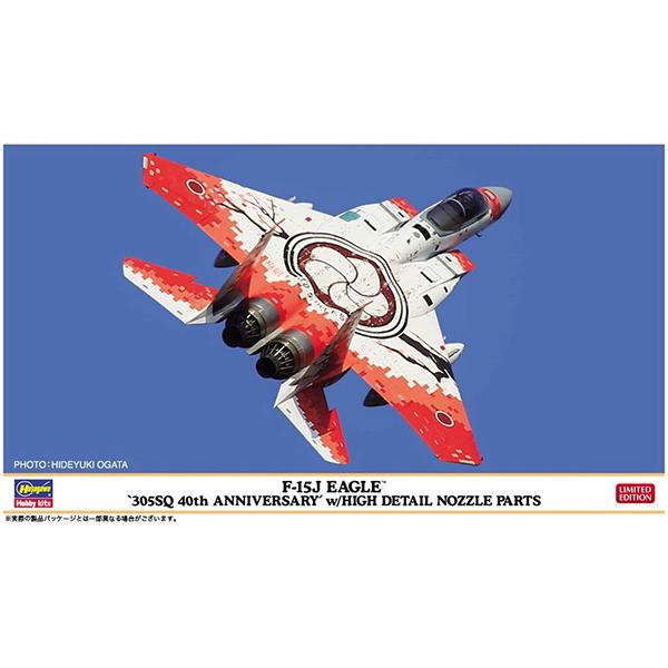 "1/72『F-15J イーグル ""305SQ 40周年記念"" w/ハイディテール ノズルパーツ』プラモデル"