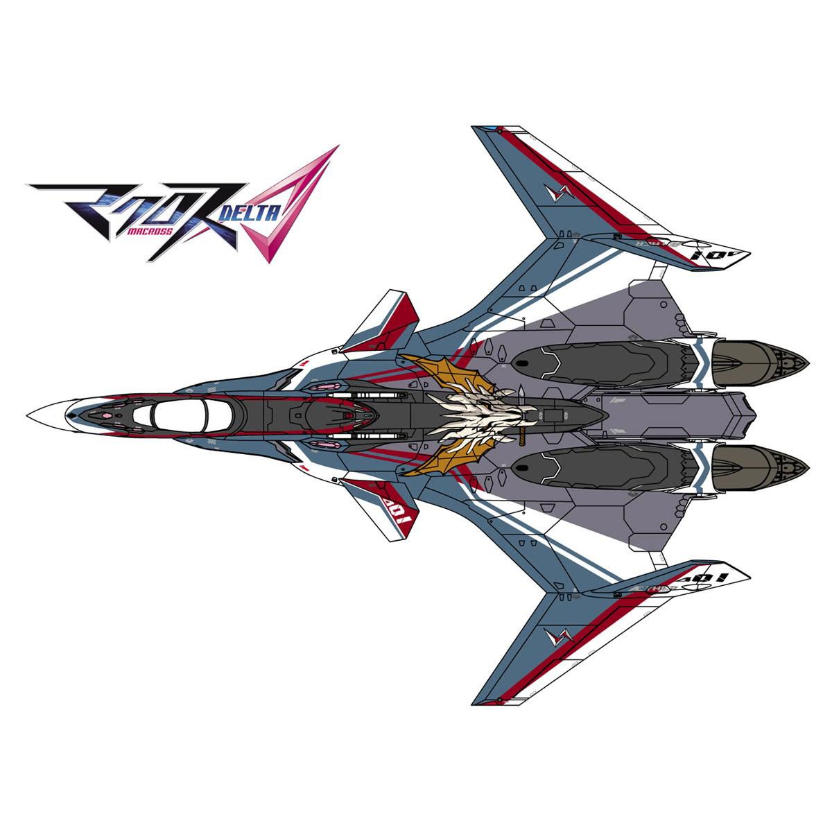 マクロスΔ『VF-31S ジークフリード アラド機』1/72 プラモデル-001