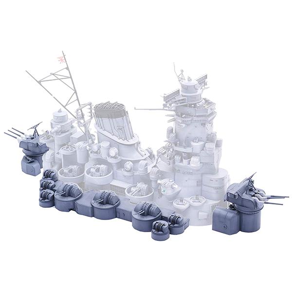 集める装備品シリーズ No.5『戦艦大和 中央構造外郭』1/200 プラモデル