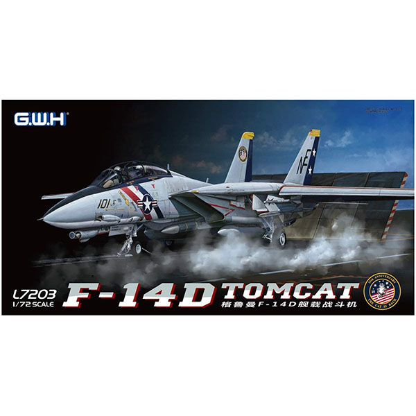 1/72『アメリカ海軍 F-14D VF-2 バウンティハンターズ』プラモデル