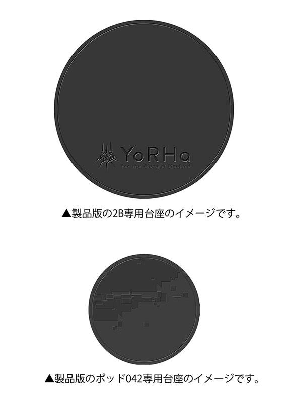 NieR:Automata『2B(ヨルハ二号B型)DX版』 ニーア オートマタ 完成品フィギュア-017