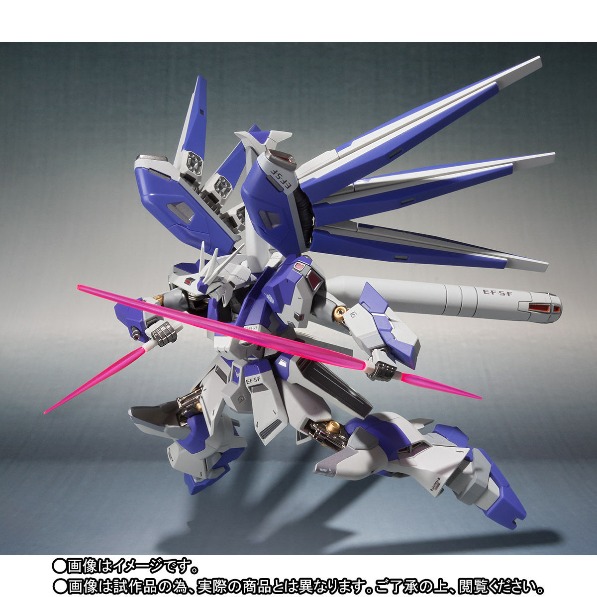 METAL ROBOT魂〈SIDE MS〉『Hi-νガンダム』逆襲のシャア 可動フィギュア-004