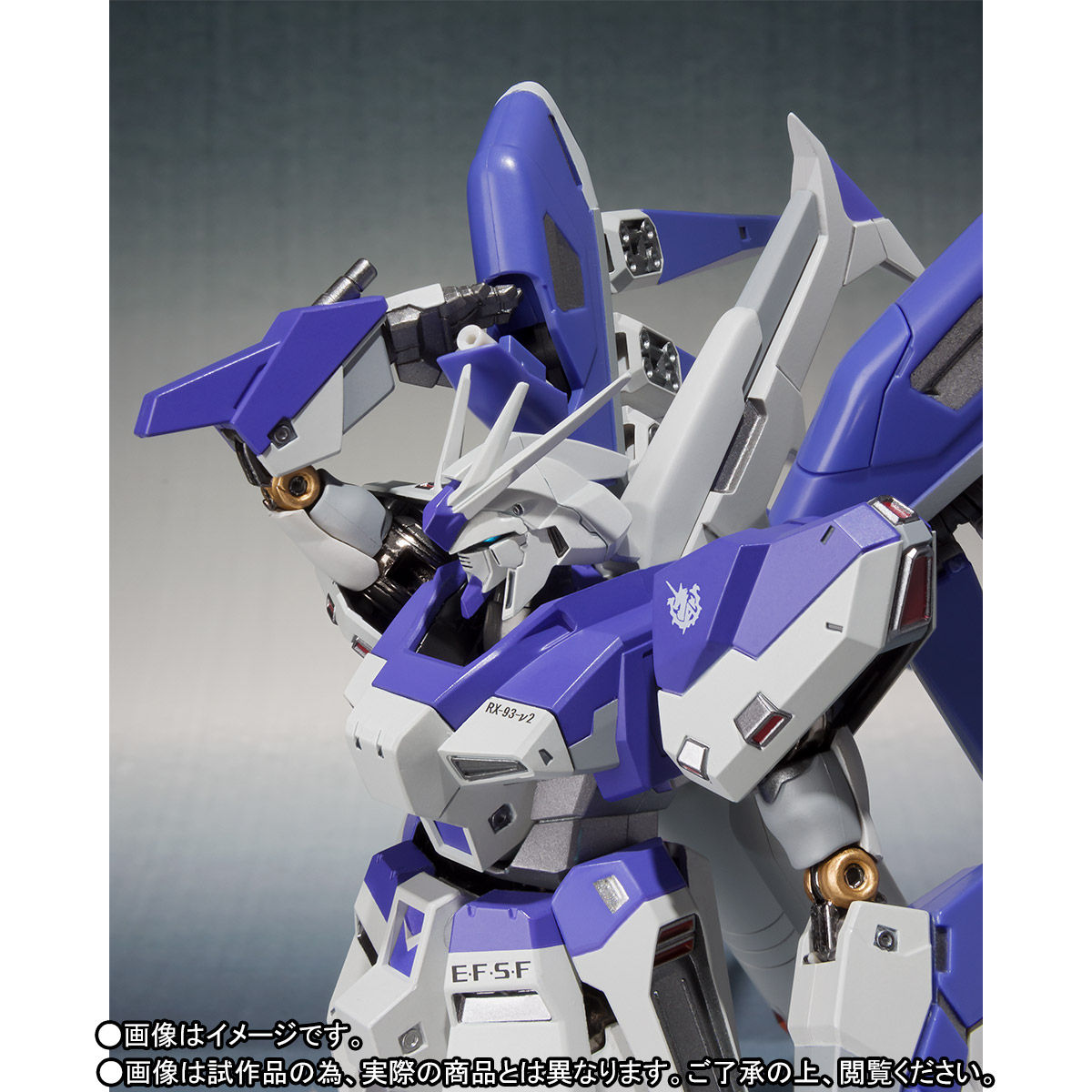 METAL ROBOT魂〈SIDE MS〉『Hi-νガンダム』逆襲のシャア 可動フィギュア-005