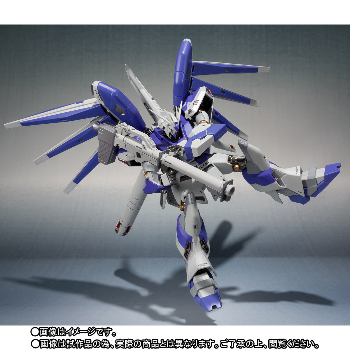 METAL ROBOT魂〈SIDE MS〉『Hi-νガンダム』逆襲のシャア 可動フィギュア-007