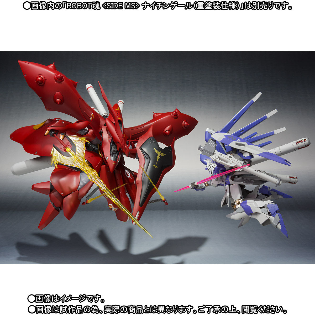 METAL ROBOT魂〈SIDE MS〉『Hi-νガンダム』逆襲のシャア 可動フィギュア-008