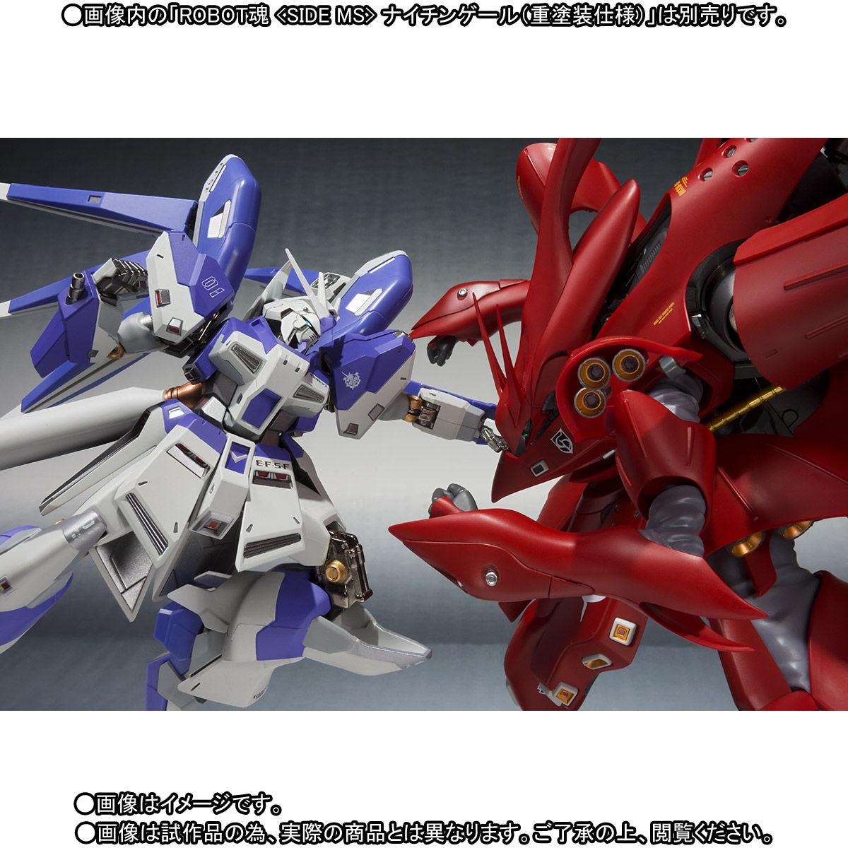 METAL ROBOT魂〈SIDE MS〉『Hi-νガンダム』逆襲のシャア 可動フィギュア-009