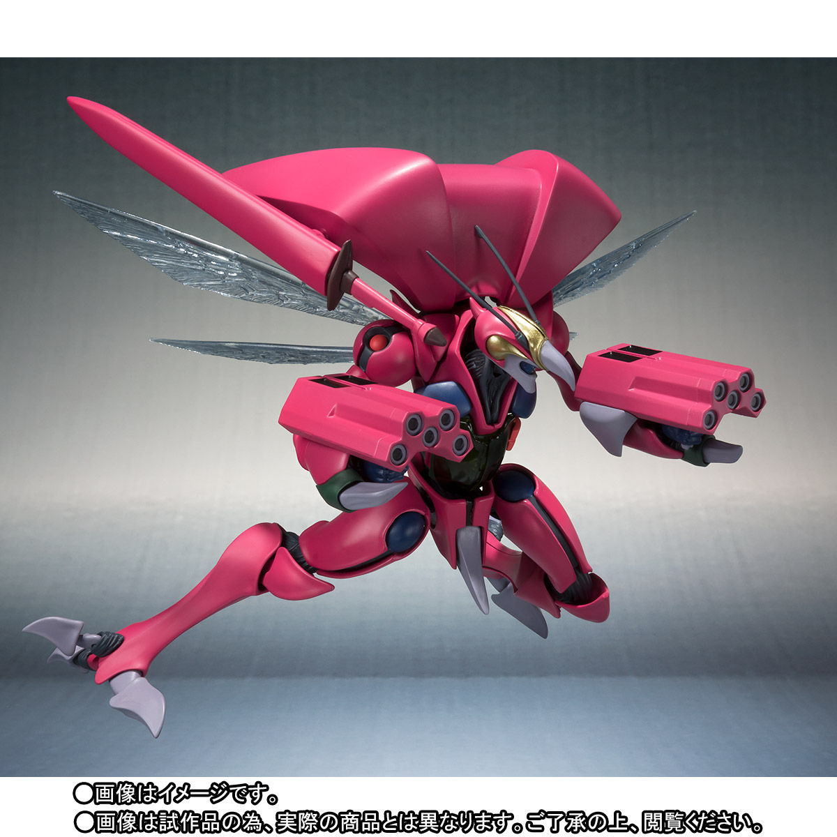 ROBOT魂〈SIDE AB〉『バストール』聖戦士ダンバイン 可動フィギュア-004