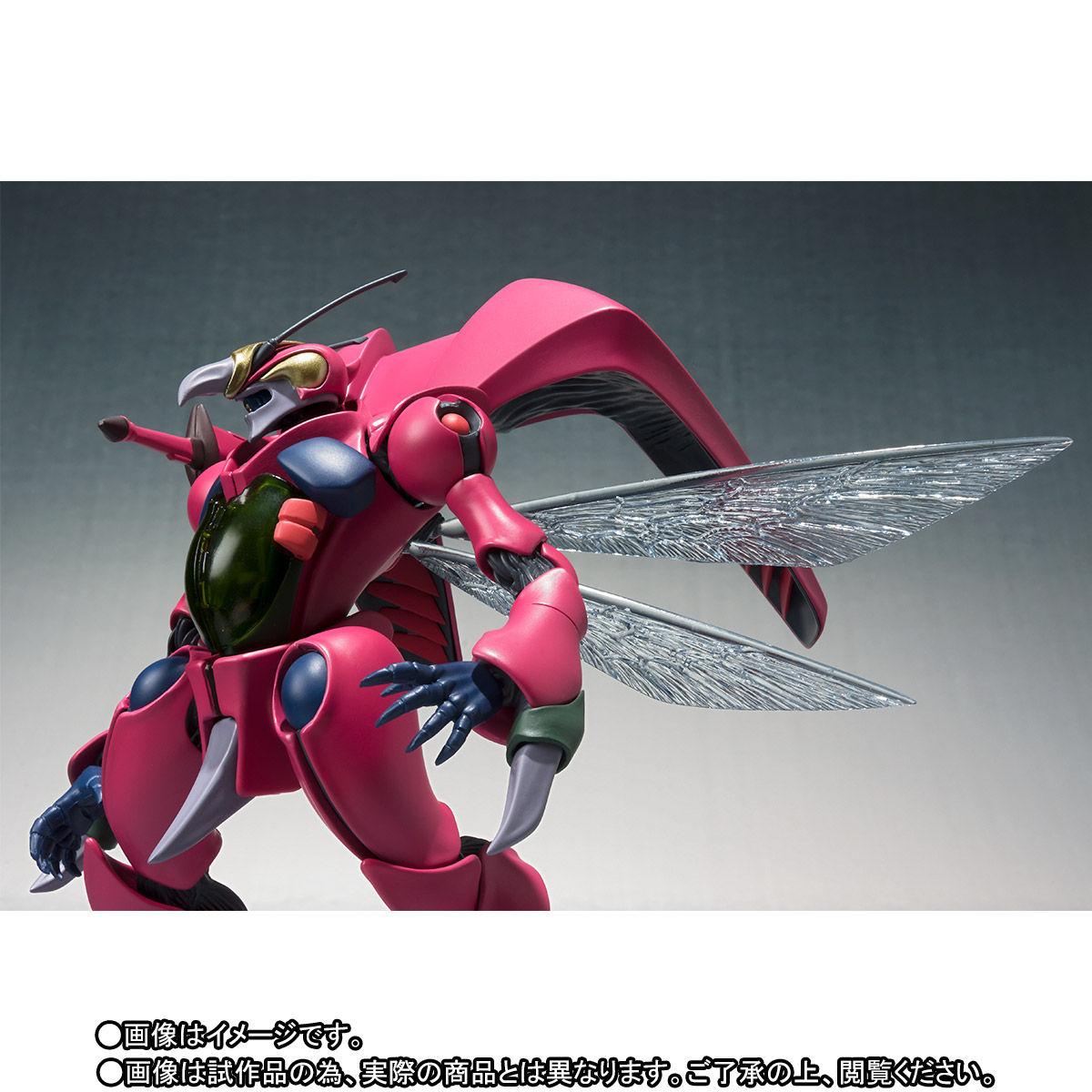 ROBOT魂〈SIDE AB〉『バストール』聖戦士ダンバイン 可動フィギュア-006