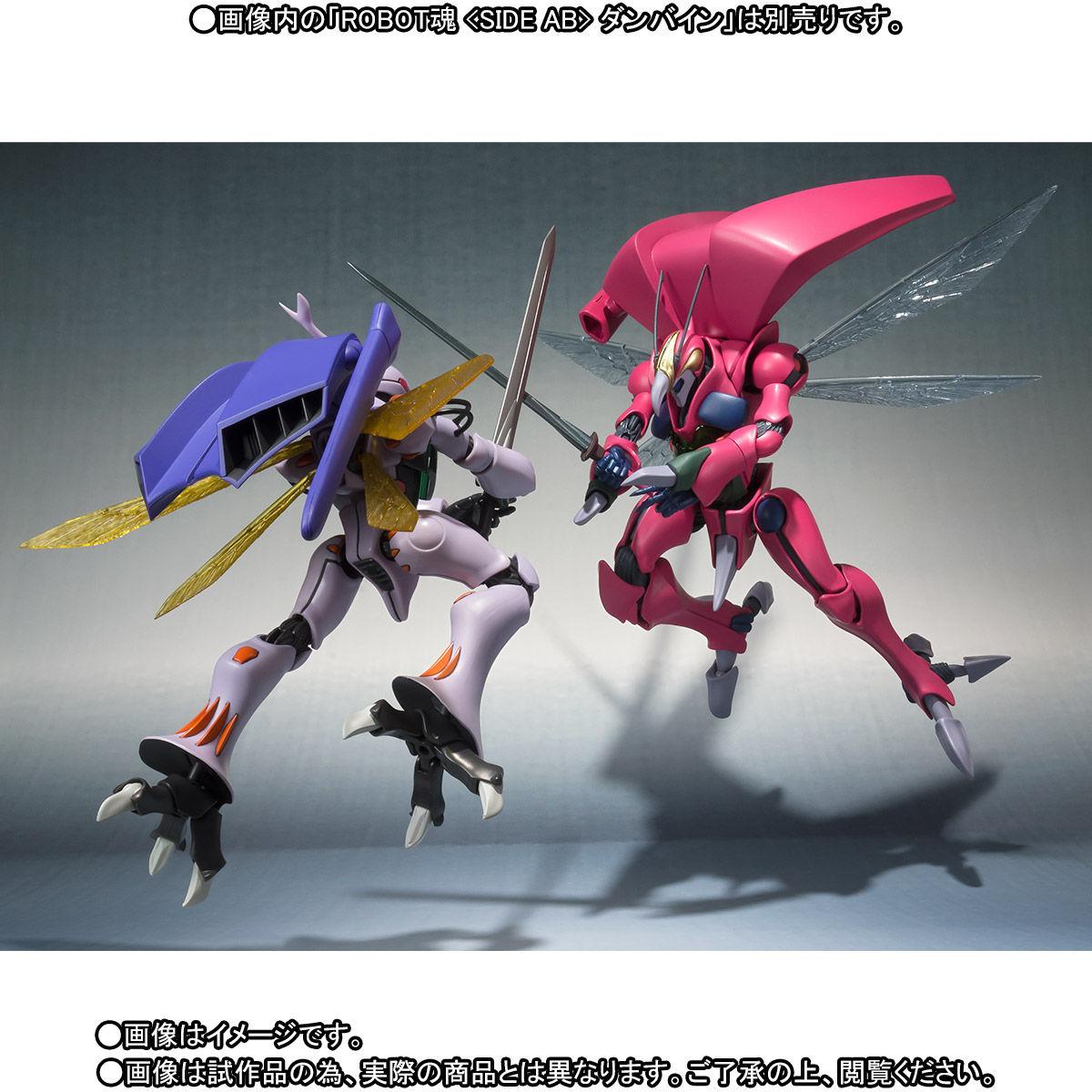 ROBOT魂〈SIDE AB〉『バストール』聖戦士ダンバイン 可動フィギュア-009