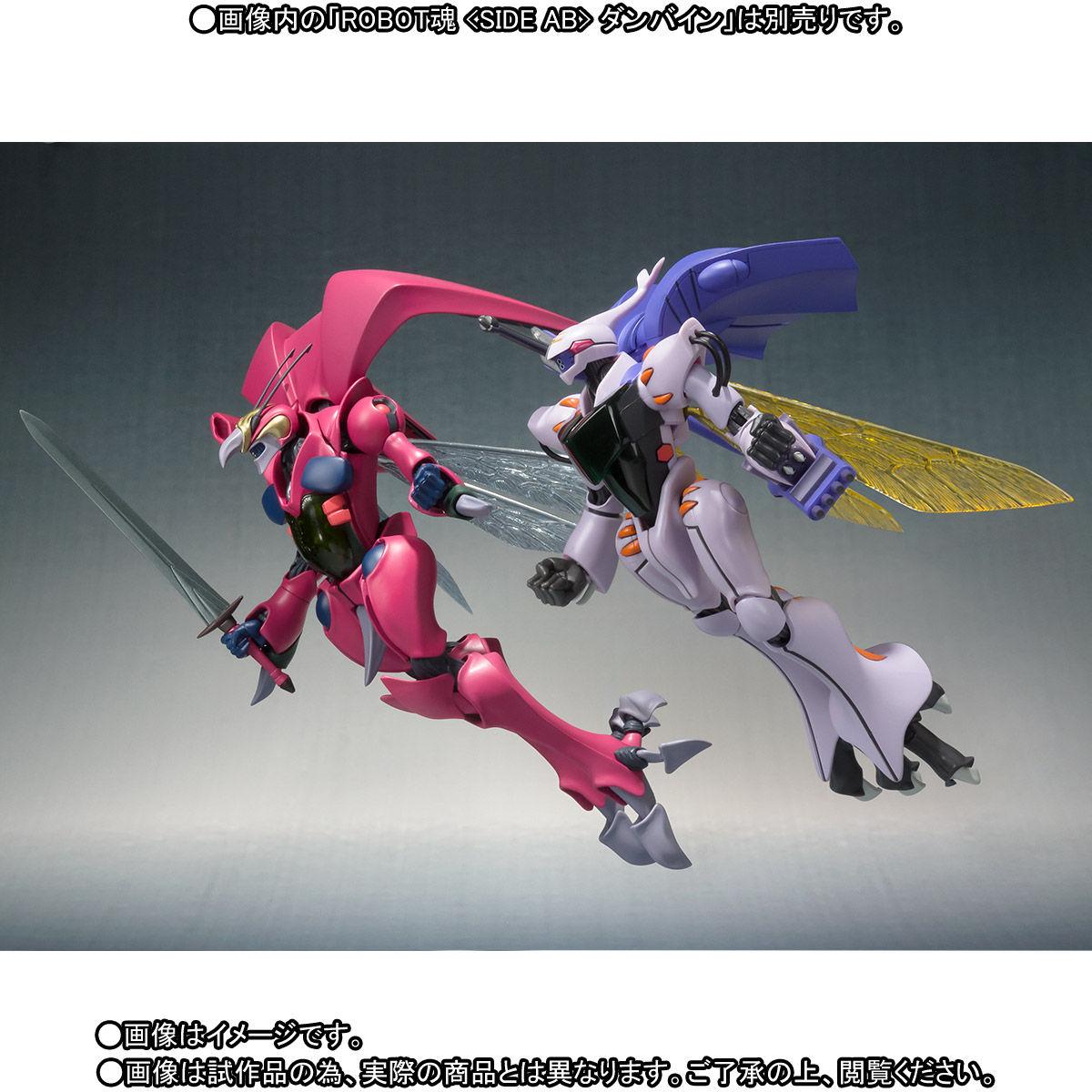 ROBOT魂〈SIDE AB〉『バストール』聖戦士ダンバイン 可動フィギュア-010
