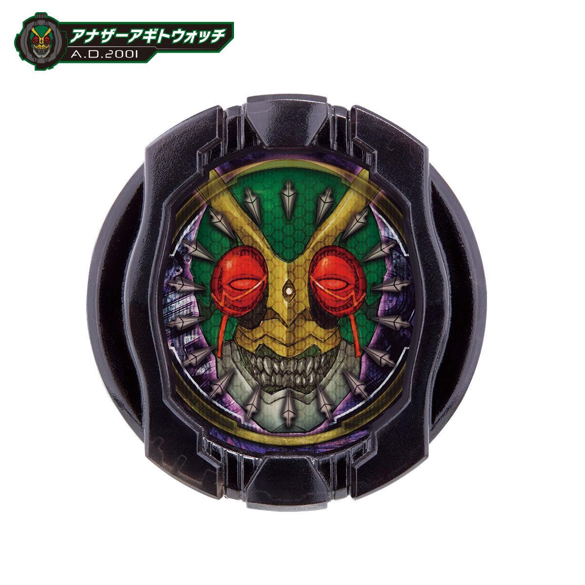 仮面ライダージオウ『DXアナザーウォッチセットVOL.3』変身なりきり-005