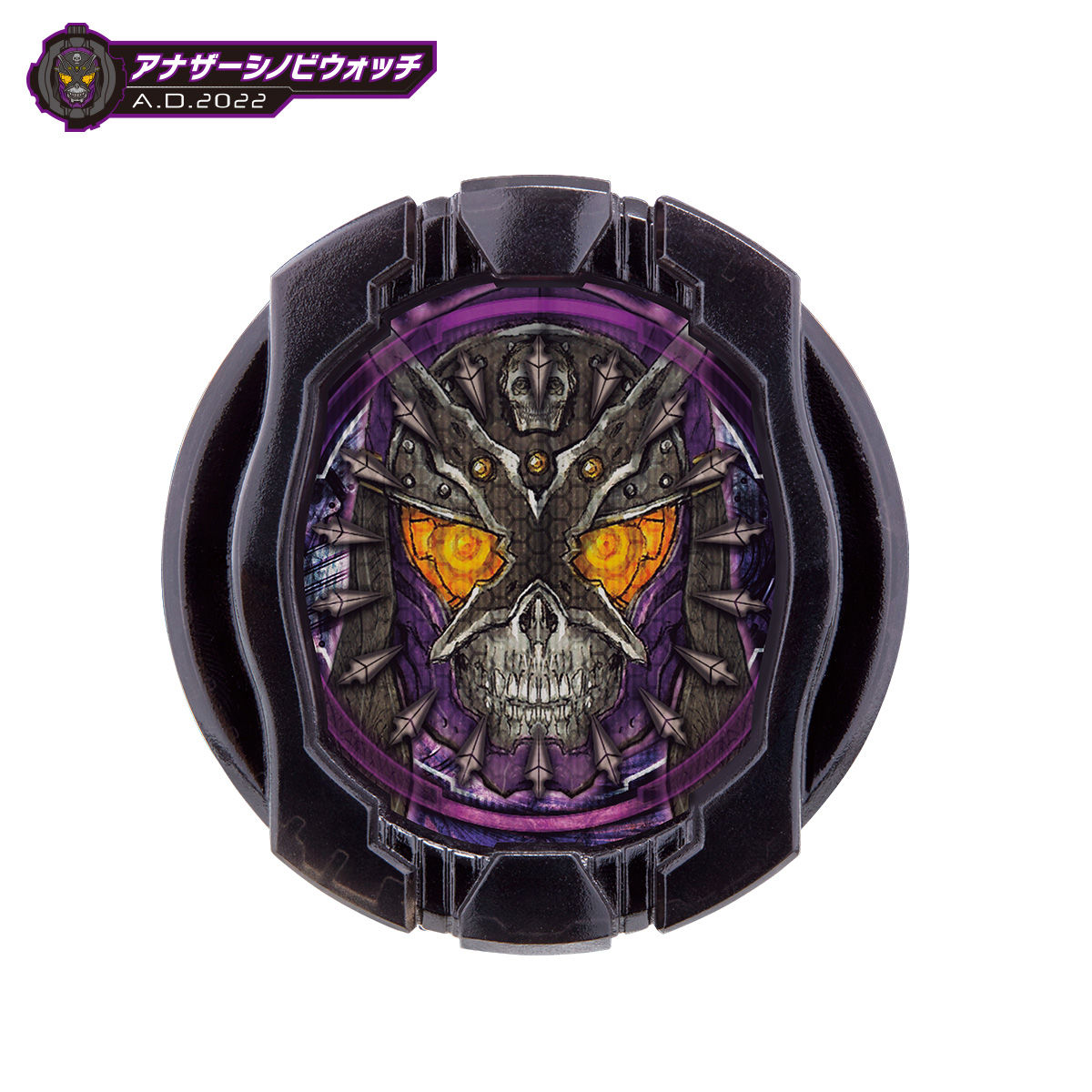 仮面ライダージオウ『DXアナザーウォッチセットVOL.3』変身なりきり-008