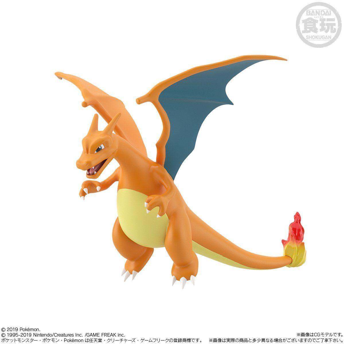 【食玩】ポケモンスケールワールド カントー『 オーキド博士セット』1/20 完成品フィギュア-003