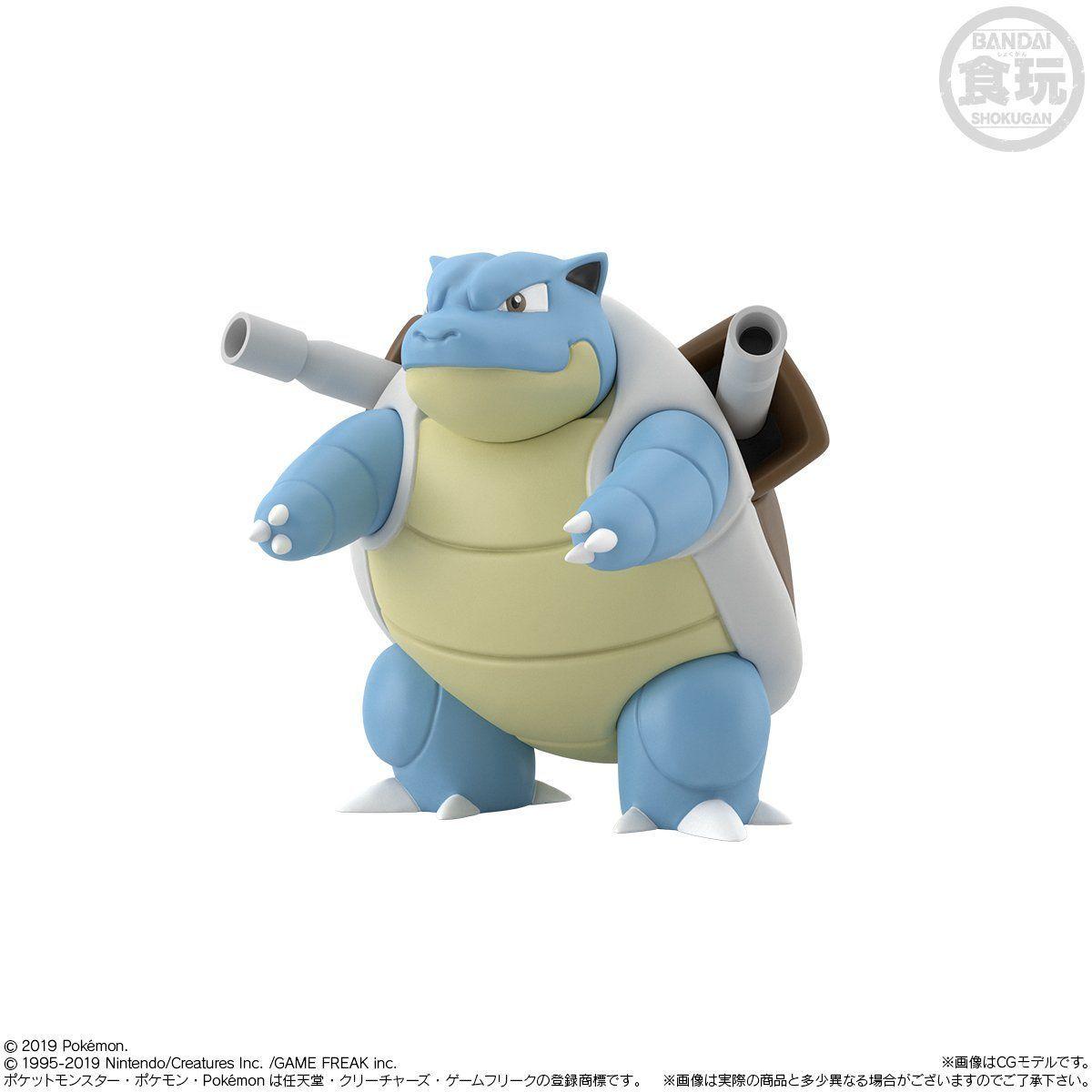 【食玩】ポケモンスケールワールド カントー『 オーキド博士セット』1/20 完成品フィギュア-004