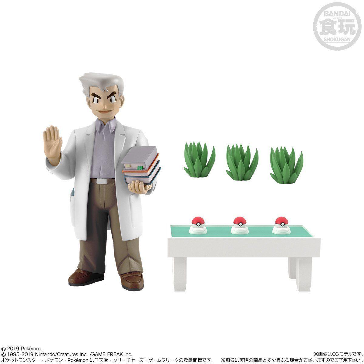 【食玩】ポケモンスケールワールド カントー『 オーキド博士セット』1/20 完成品フィギュア-005