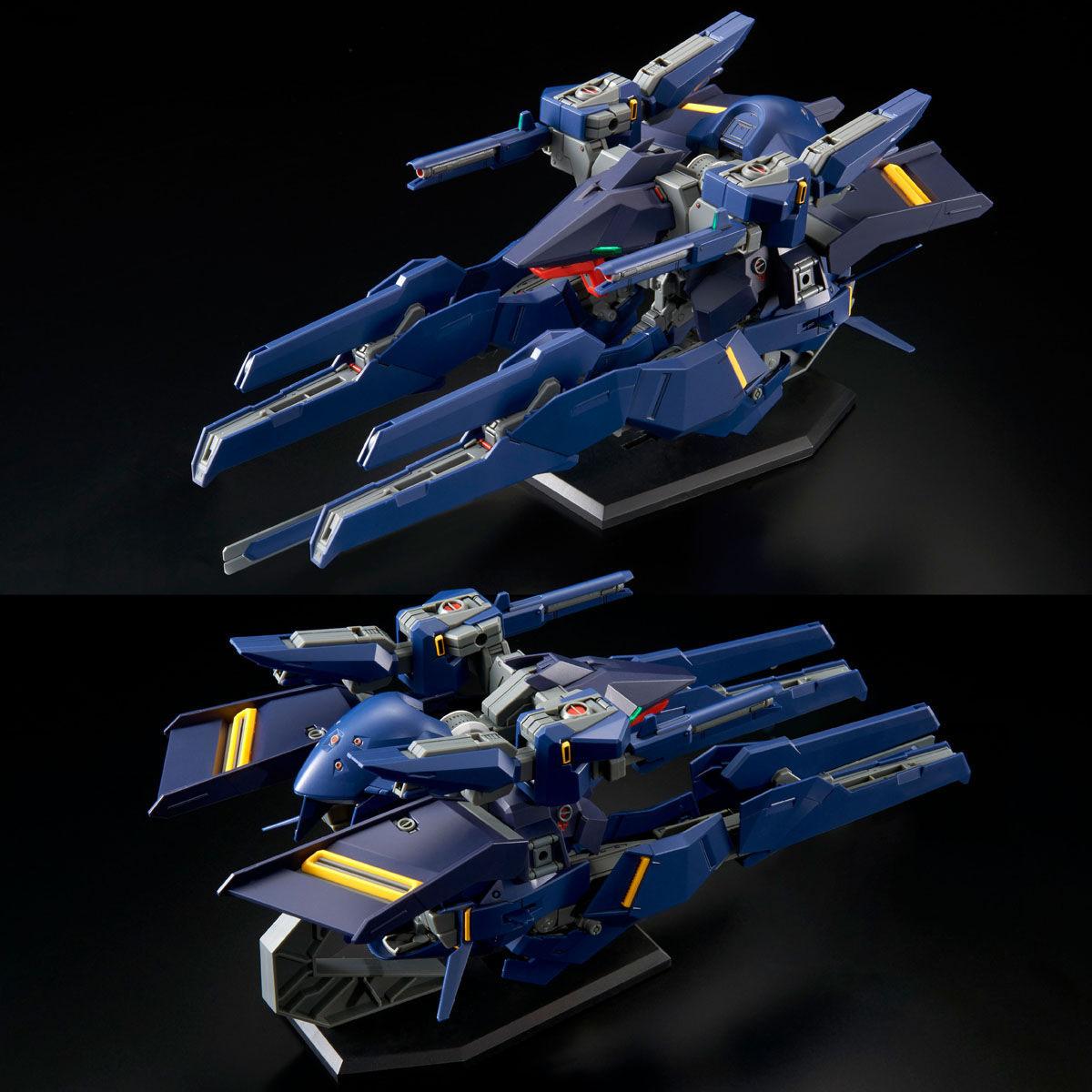【限定販売】HG 1/144『ガンダムTR-6[ハイゼンスレイII]』プラモデル-008