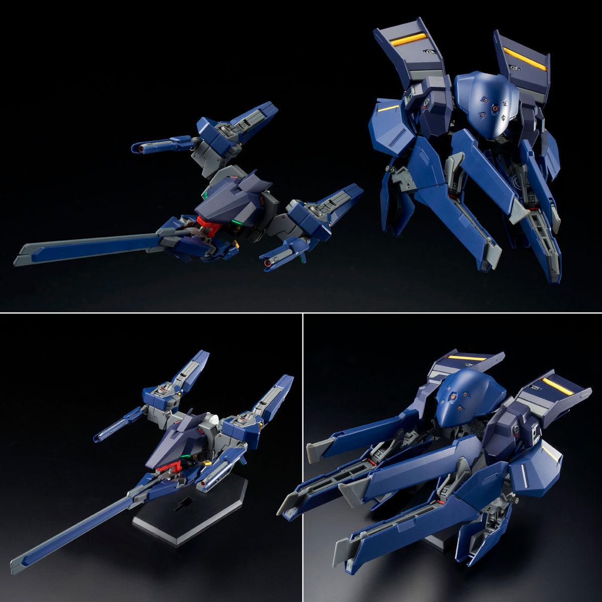 【限定販売】HG 1/144『ガンダムTR-6[ハイゼンスレイII]』プラモデル-009