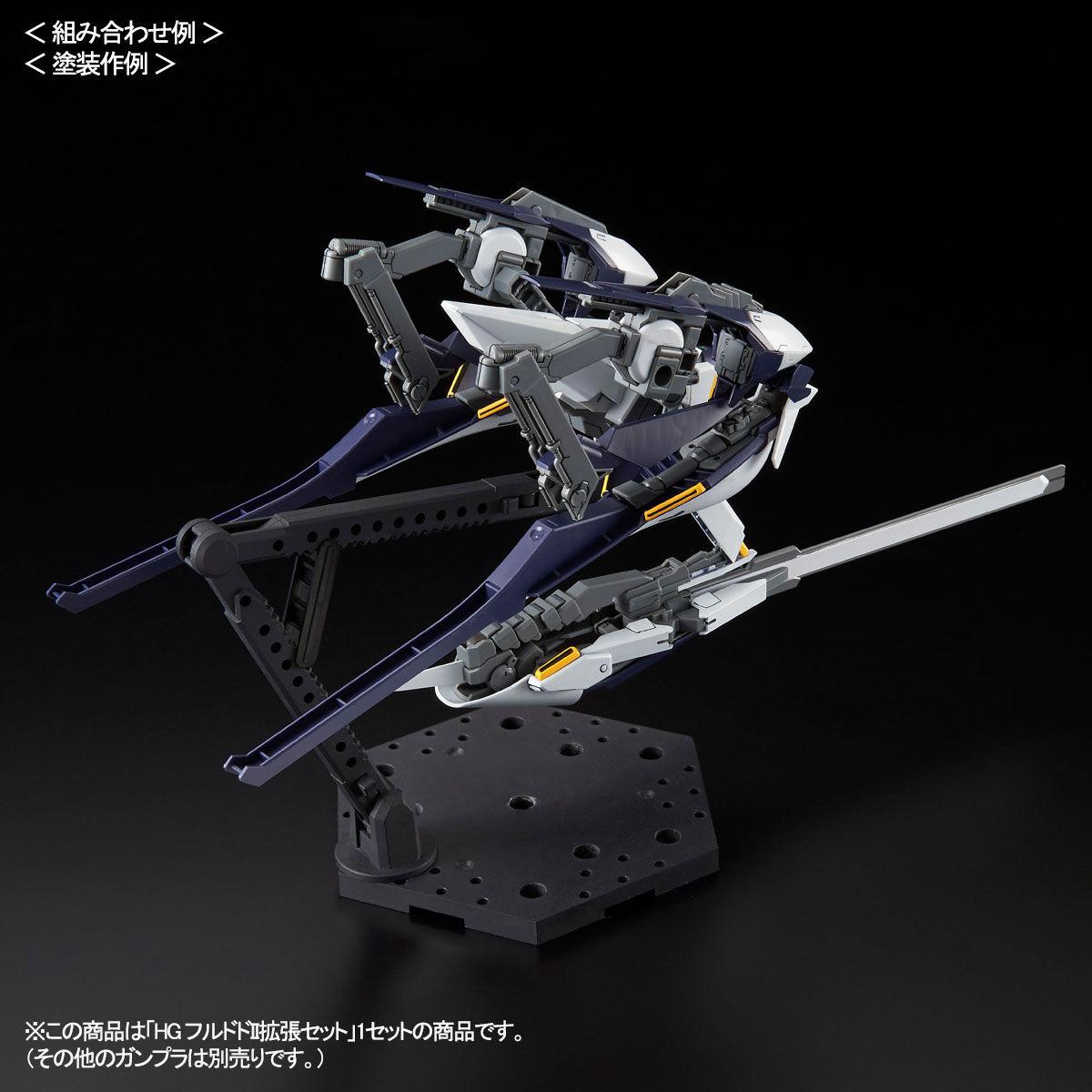 【限定販売】HG 1/144『フルドドII 拡張セット』プラモデル-005