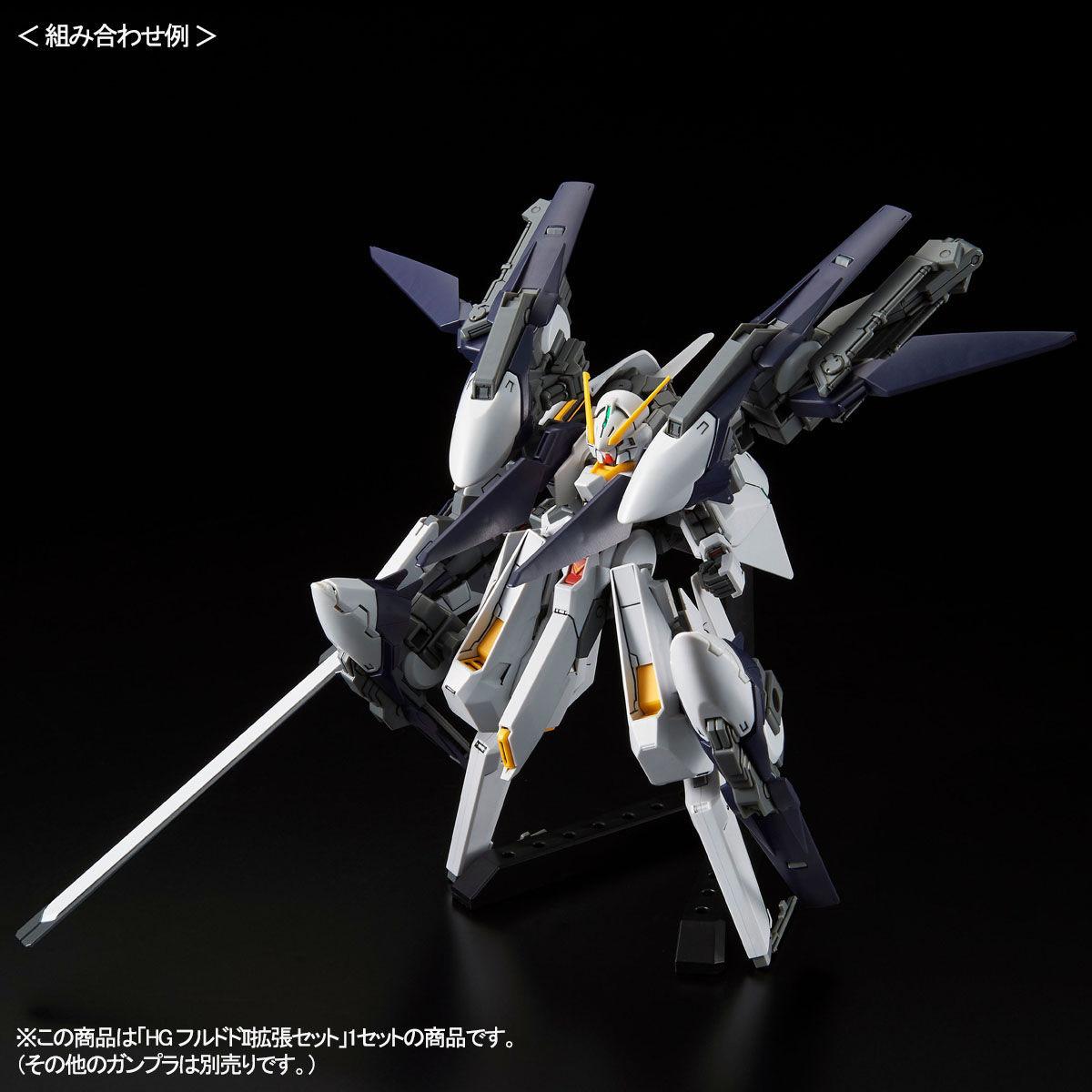 【限定販売】HG 1/144『フルドドII 拡張セット』プラモデル-006