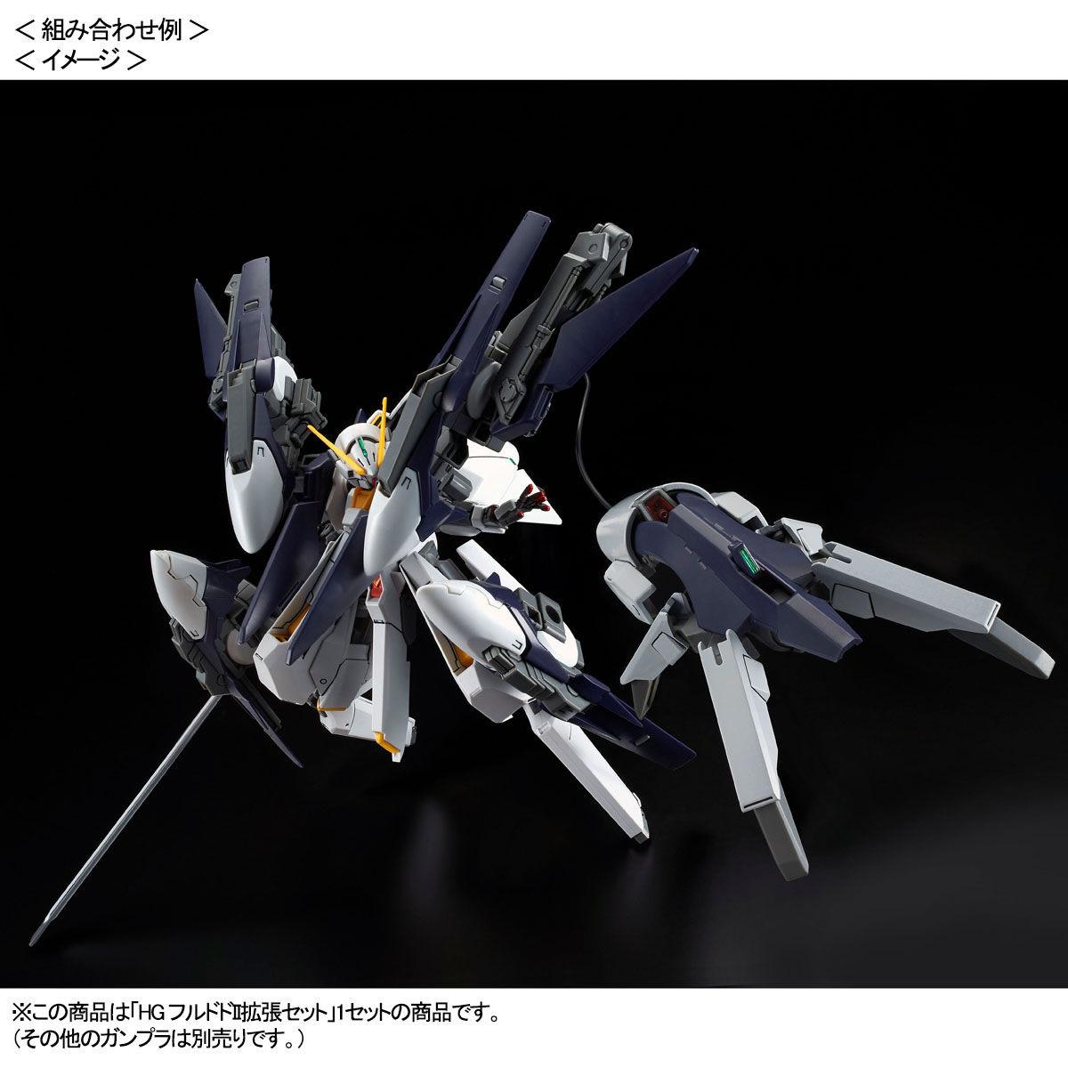 【限定販売】HG 1/144『フルドドII 拡張セット』プラモデル-008