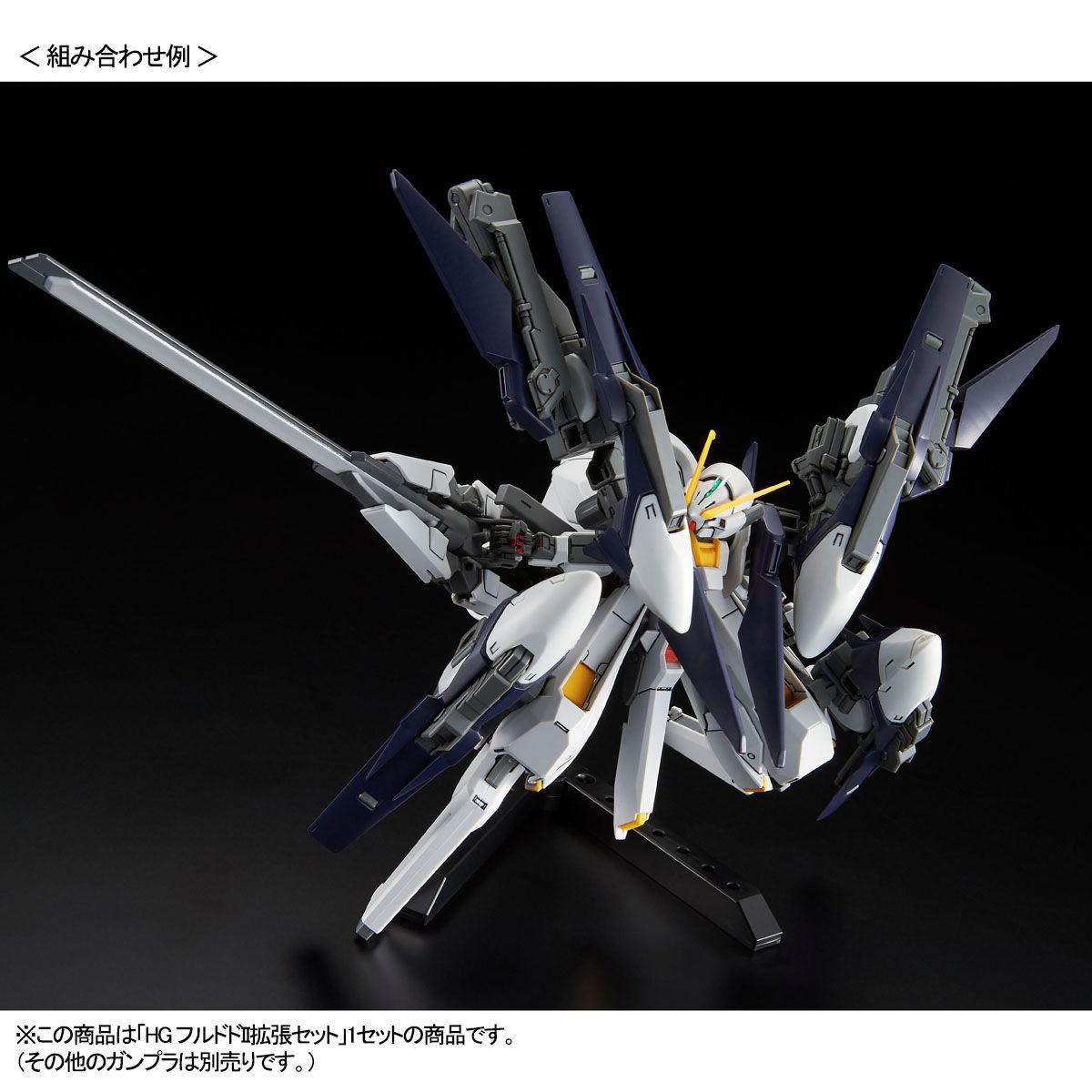 【限定販売】HG 1/144『フルドドII 拡張セット』プラモデル-009