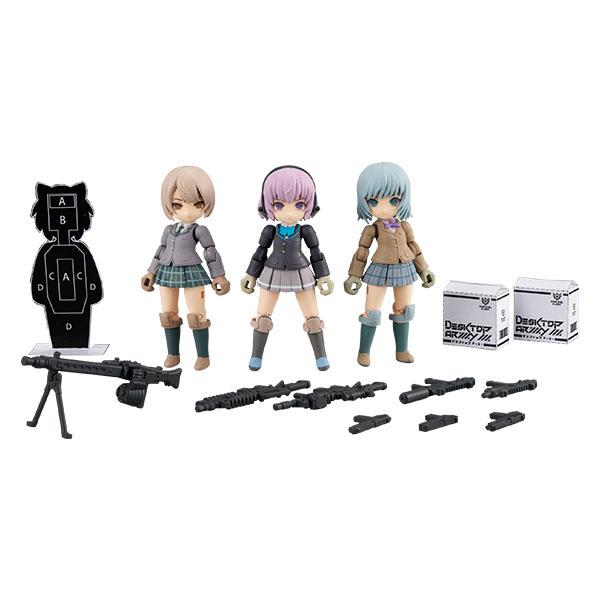 デスクトップアーミー『リトルアーモリー』3個入りBOX-008