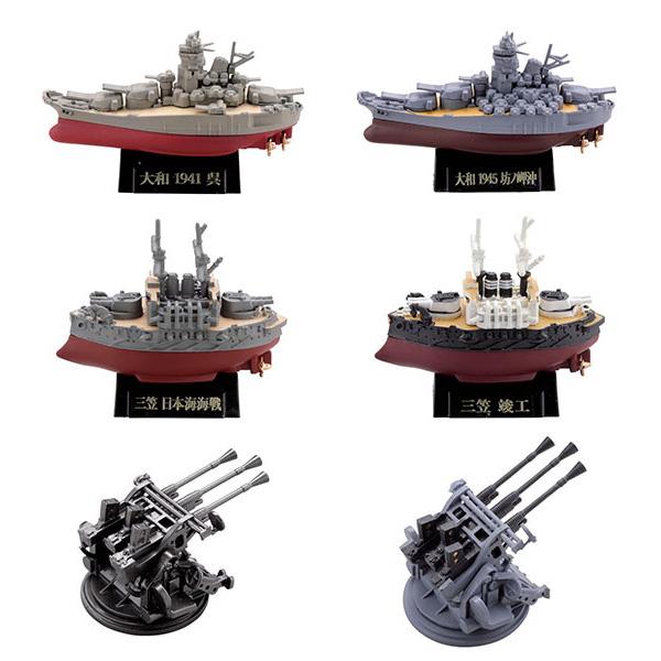 miniQ ミニチュアキューブ ワールドシップデフォルメ第4弾 『連合艦隊旗艦-大和・三笠-編』8個入りBOX
