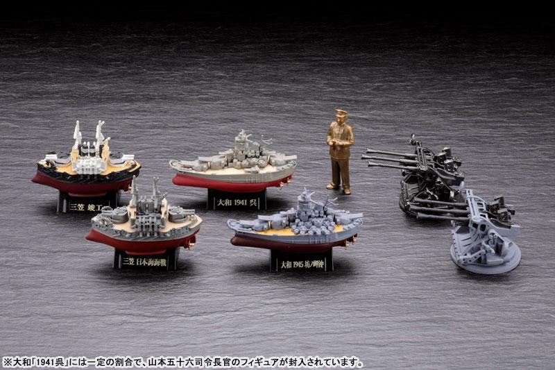 miniQ ミニチュアキューブ ワールドシップデフォルメ第4弾 『連合艦隊旗艦-大和・三笠-編』8個入りBOX-001