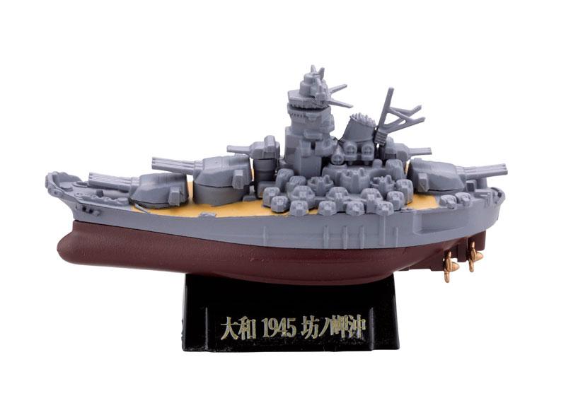 miniQ ミニチュアキューブ ワールドシップデフォルメ第4弾 『連合艦隊旗艦-大和・三笠-編』8個入りBOX-004
