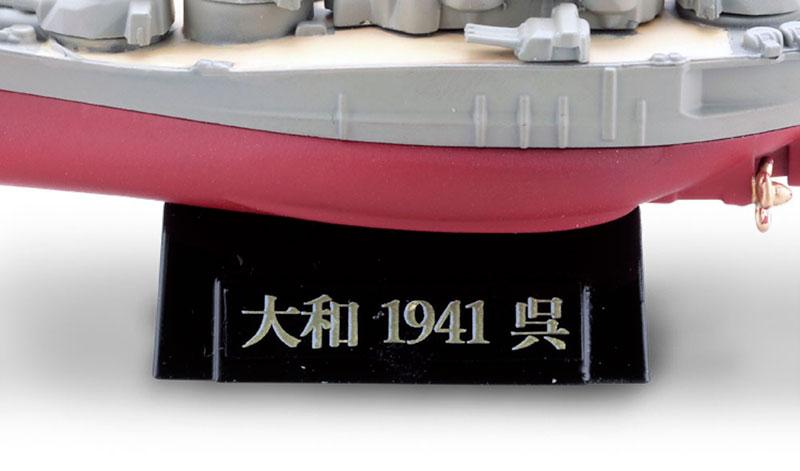 miniQ ミニチュアキューブ ワールドシップデフォルメ第4弾 『連合艦隊旗艦-大和・三笠-編』8個入りBOX-011
