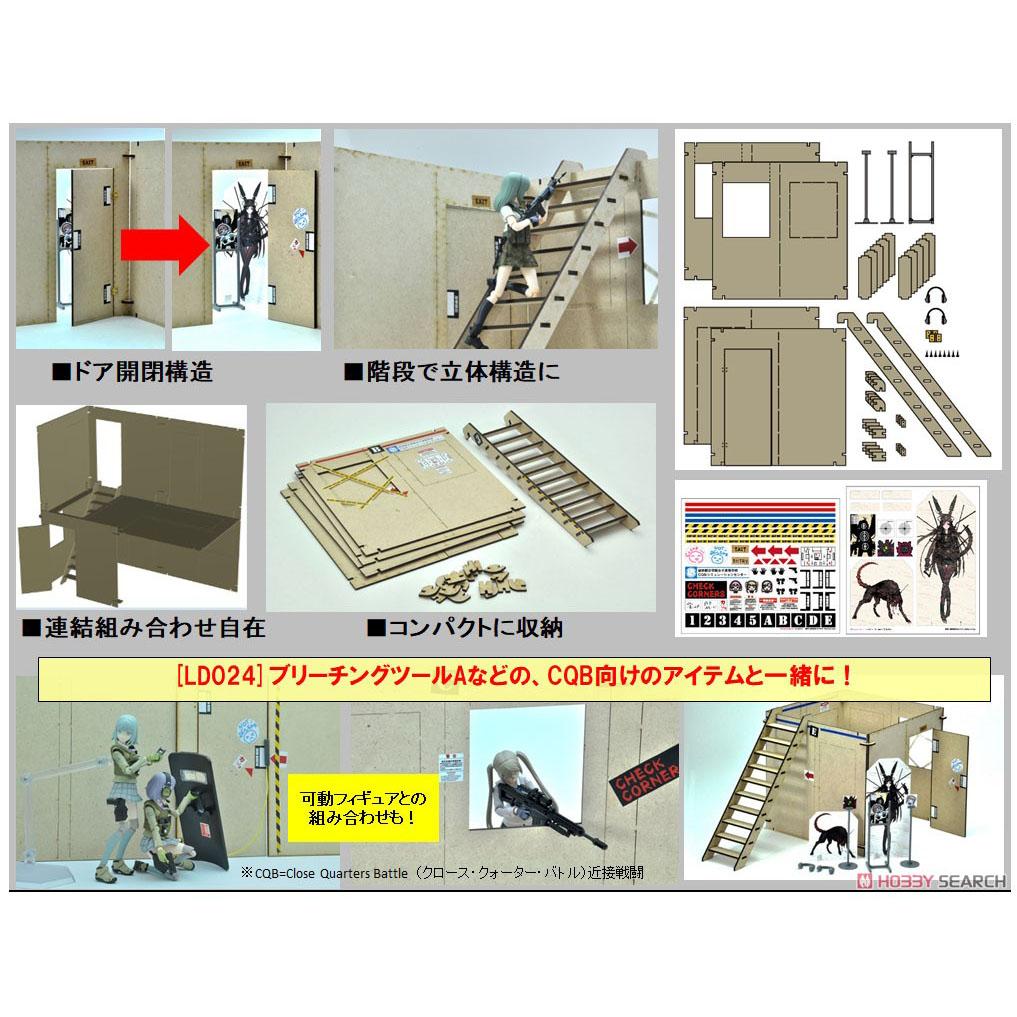 リトルアーモリー LD023『シュートハウスA』1/12 プラモデル-002