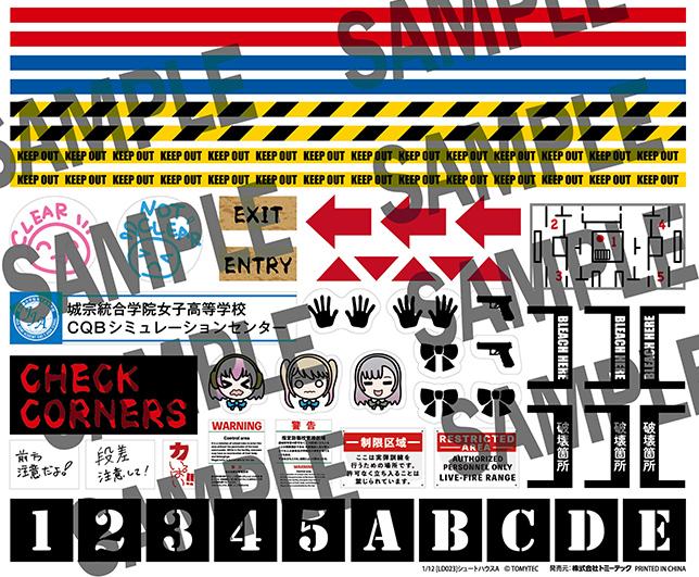 リトルアーモリー LD023『シュートハウスA』1/12 プラモデル-008