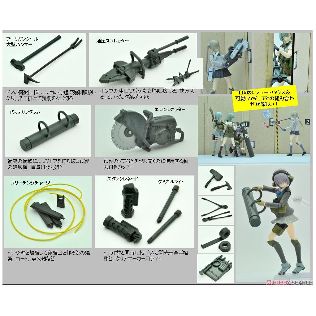 リトルアーモリー LD024『ブリーチングツールA 』1/12 プラモデル-002