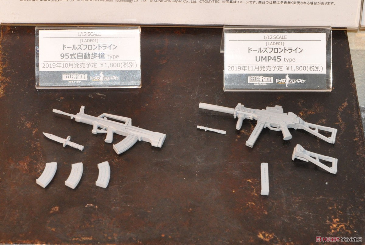 リトルアーモリー LADF01『ドールズフロントライン95式自動歩槍タイプ』1/12 プラモデル-018