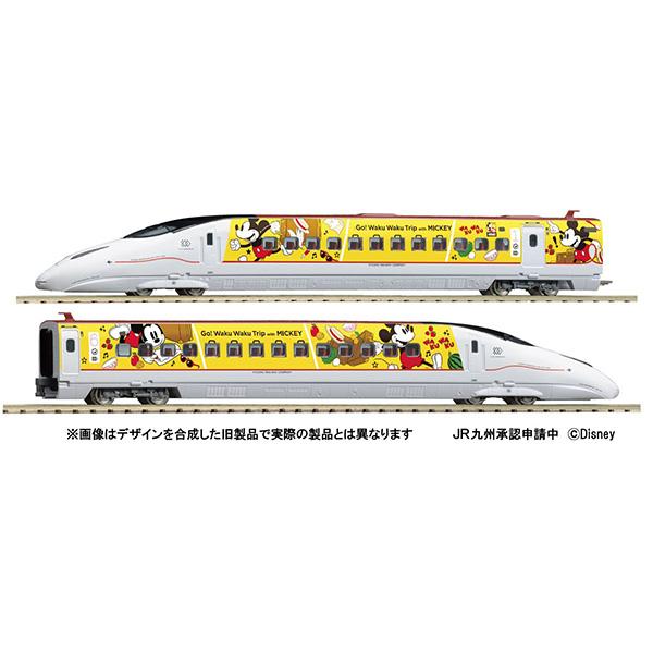 限定品『九州新幹線800-1000系(JR九州 Waku Waku Trip 新幹線)セット(6両)』Nゲージ 鉄道模型