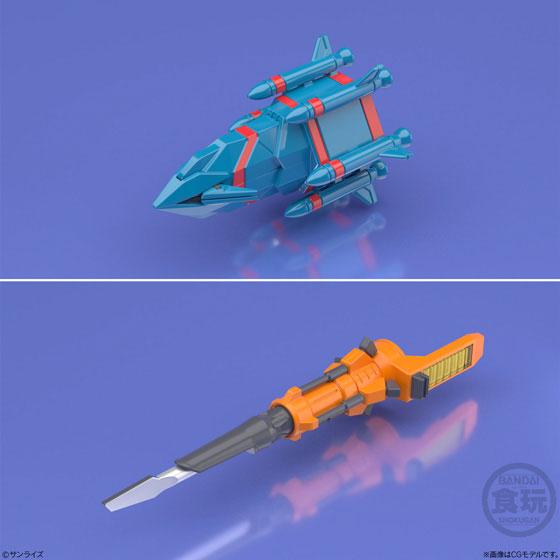【再販】【食玩】スーパーミニプラ『勇者王ガオガイガー4 ガオファイガー』プラモデル 4個入りBOX-003