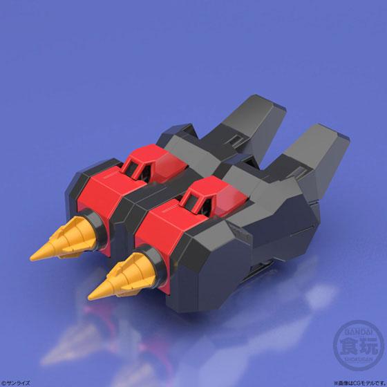 【再販】【食玩】スーパーミニプラ『勇者王ガオガイガー4 ガオファイガー』プラモデル 4個入りBOX-004