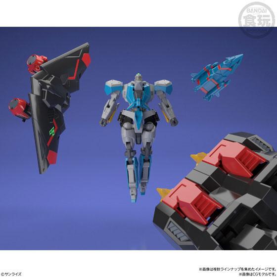 【再販】【食玩】スーパーミニプラ『勇者王ガオガイガー4 ガオファイガー』プラモデル 4個入りBOX-005