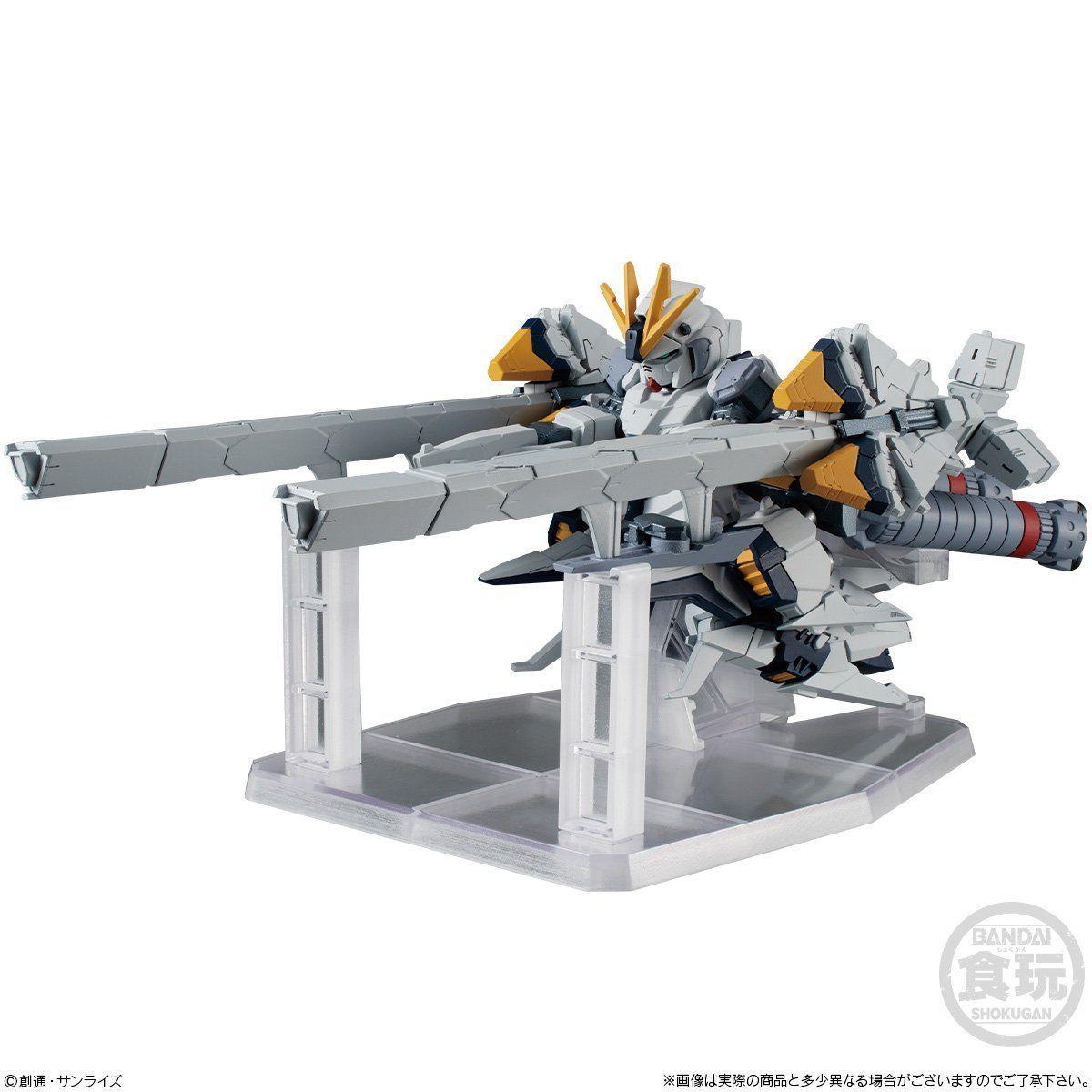 【食玩】FW GUNDAM CONVERGE『EX28 ナラティブガンダムA装備』機動戦士ガンダムNT 食玩フィギュア-003