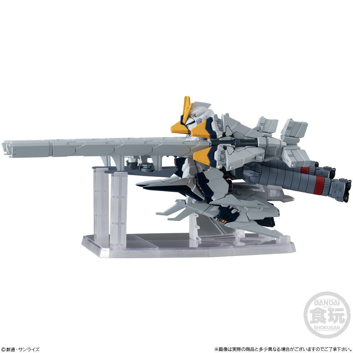 【食玩】FW GUNDAM CONVERGE『EX28 ナラティブガンダムA装備』機動戦士ガンダムNT 食玩フィギュア-005