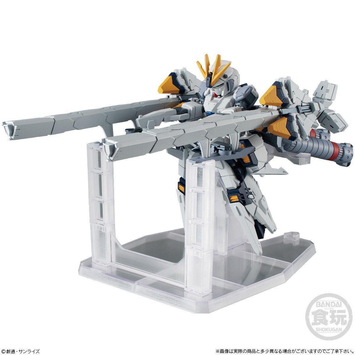 【食玩】FW GUNDAM CONVERGE『EX28 ナラティブガンダムA装備』機動戦士ガンダムNT 食玩フィギュア-007