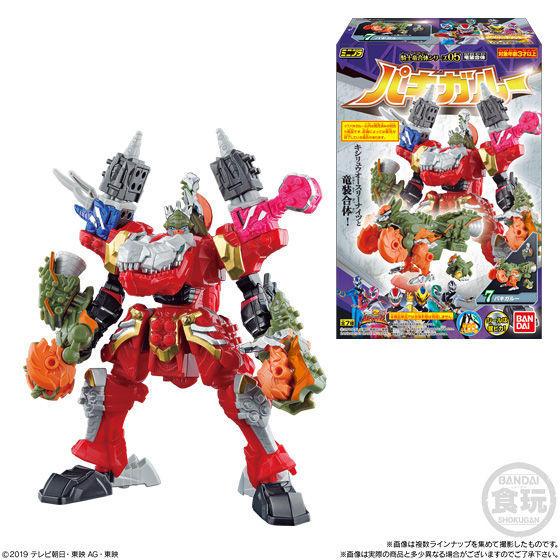 【食玩】ミニプラ『騎士竜合体シリーズ05 竜装合体』騎士竜戦隊リュウソウジャー 12個入りBOX-002