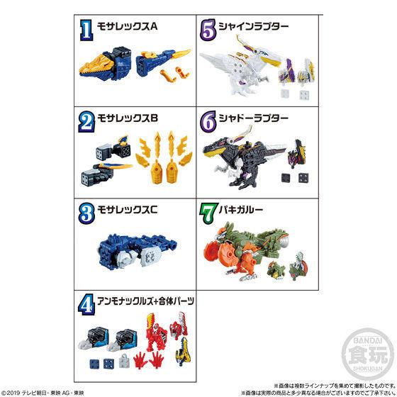 【食玩】ミニプラ『騎士竜合体シリーズ05 竜装合体』騎士竜戦隊リュウソウジャー 12個入りBOX-003