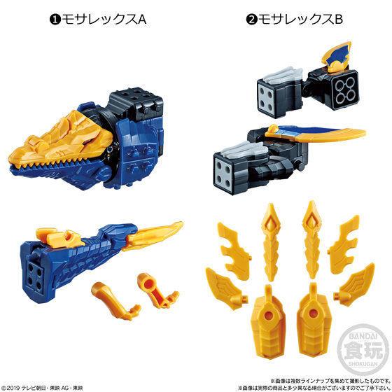 【食玩】ミニプラ『騎士竜合体シリーズ05 竜装合体』騎士竜戦隊リュウソウジャー 12個入りBOX-004